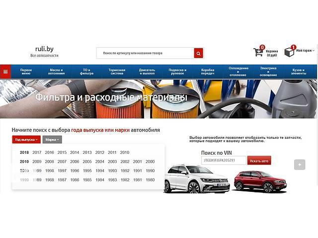 продам Профессиональный интернет-магазин автозапчастей бу  в Украине