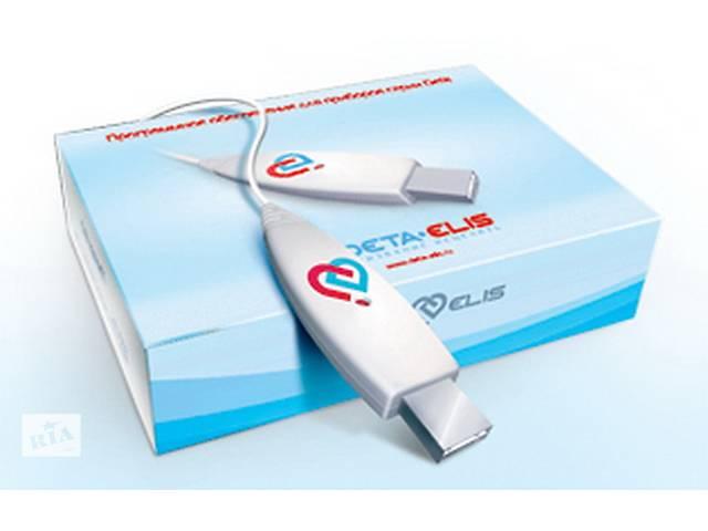 Программное обеспечение Therapy 8.0- объявление о продаже  в Никополе (Днепропетровской обл.)