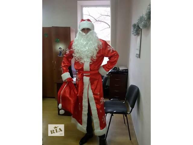 продам Прокат новогоднего костюма Деда Мороза и Снегурочки бу в Днепре (Днепропетровск)