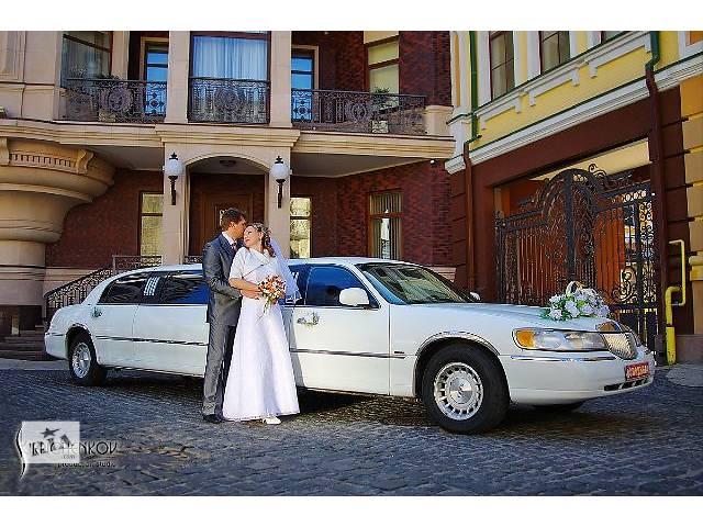 бу Прокат Лимузинов - Лимузин на свадьбу в Киеве