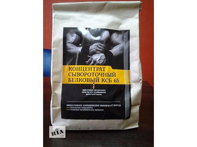 купить бу Протеин КСБ-65 1кг (Гадяч) в Черкассах