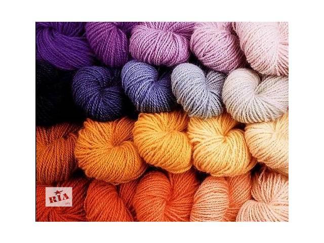 бу Пряжа, аксессуары для вязания, нитки в Севастополе