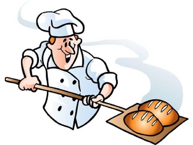 бу Приглашаем на работу пекаря в Херсоне