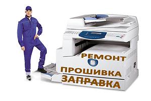 обслуговування комп'ютерної та офісної техніки