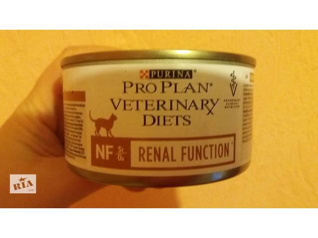 бу Пурина консерва для кошек Veterinary Diets NF Renal Feline в Киеве