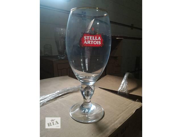купить бу Пивные бокалы Staropramen 0.5,Stella Artois 0.5, 0.33.Черниговское 0.5 в Киеве