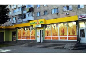 РА ЧП «Таир – Ровно» предлагает полный спектр рекламных услуг при открытии торговой точки Западная Украина