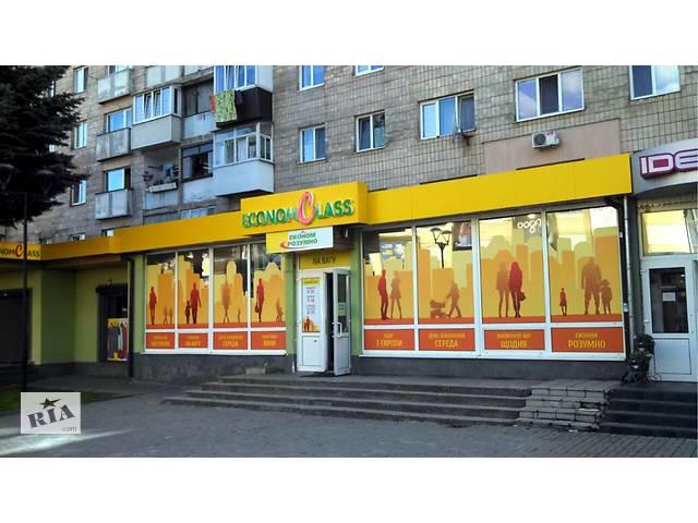 купить бу РА ЧП «Таир – Ровно» предлагает полный спектр рекламных услуг при открытии торговой точки Западная Украина в Ровно