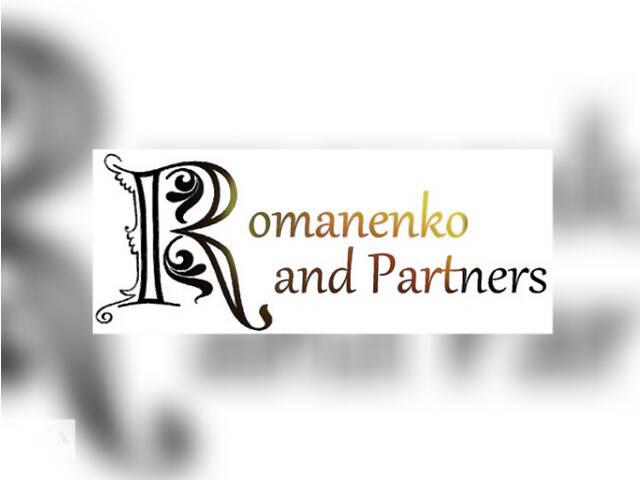 бу Адвокатское Бюро приглашает к сотрудничеству  в Украине