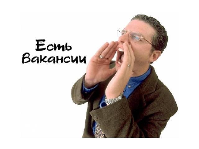 Автор студенческих работ. удаленная работа.- объявление о продаже   в Украине