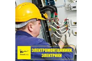 Электрик (Латвия)