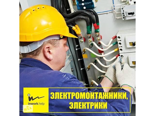 бу Электрик (Латвия)  в Украине