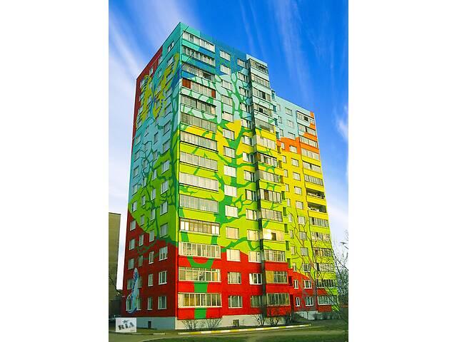 Фасад- объявление о продаже  в Дніпрі (Дніпропетровськ)