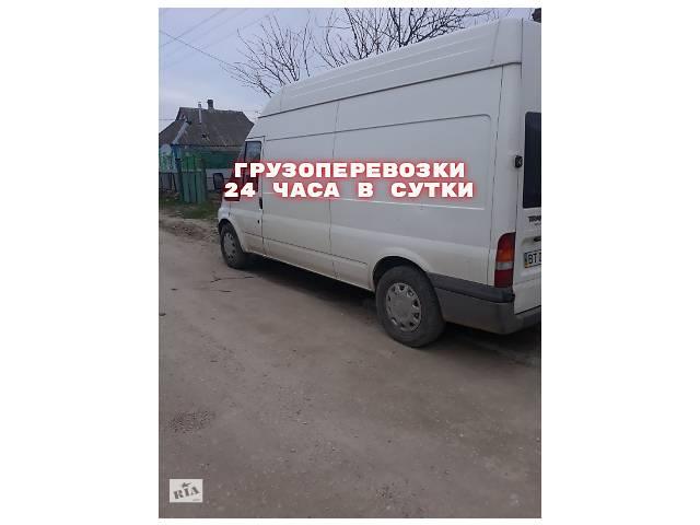 бу Форд транзит д320в190ш170  в Украине