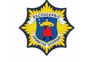 охоронник на підприємство в м. Ужгород