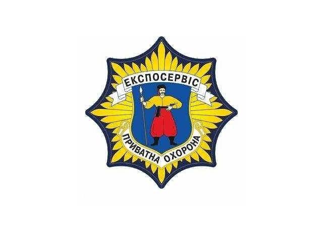 купить бу  охоронник на підприємство в м. Ужгород в Львове