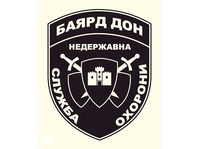 продам Охранник вахта Винницкая обл. бу  в Украине
