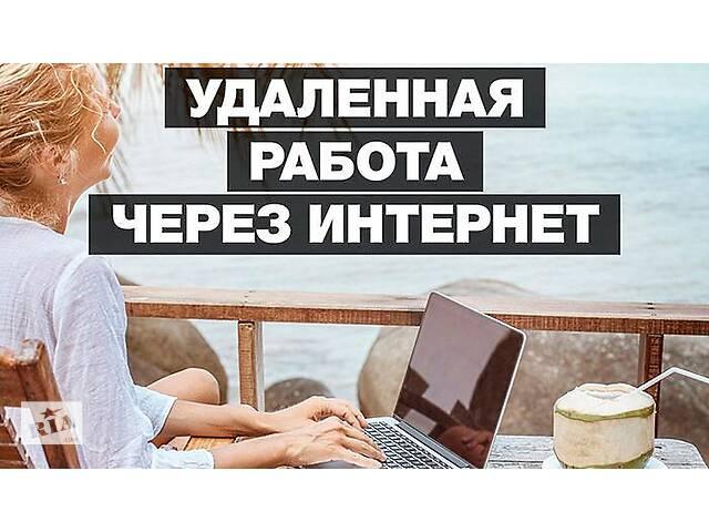 продам Оператор чата и переписки бу  в Украине