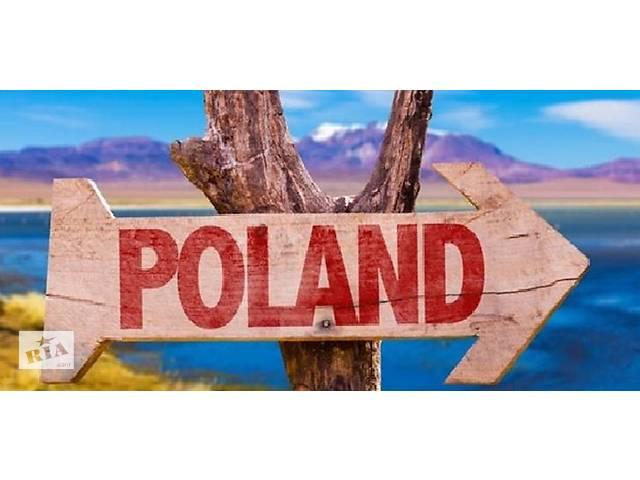 продам Польша открыта - работа на заводах и фабриках для м/ж! бу  в Украине