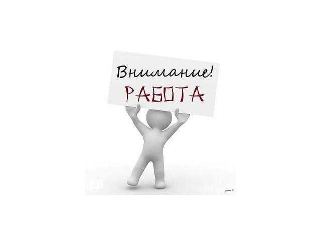 продам Помощник администратора бу в Ровно