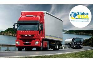 Работа в Германия, водители категории СЕ, ЗП до 2000 EUR /мес.
