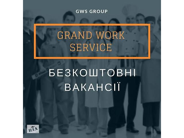 бу Работа в Польше для мужчин,женщин.800-1100$ в Житомирской области