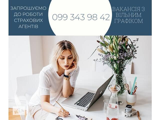 продам Ищем страхового агента бу  в Украине