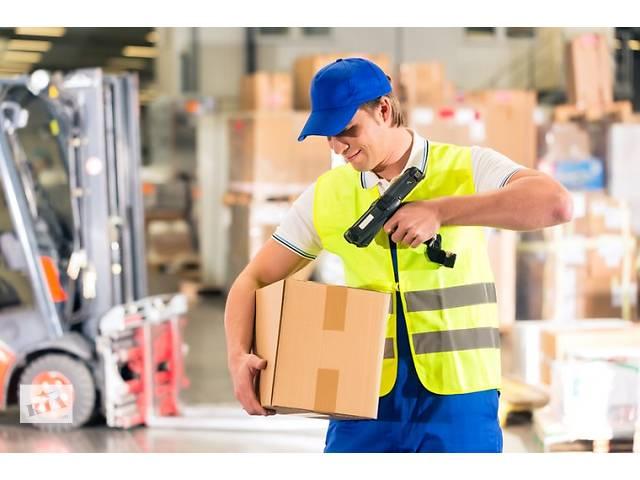 Работа в Польше для мужчин  на складе- объявление о продаже   в Украине