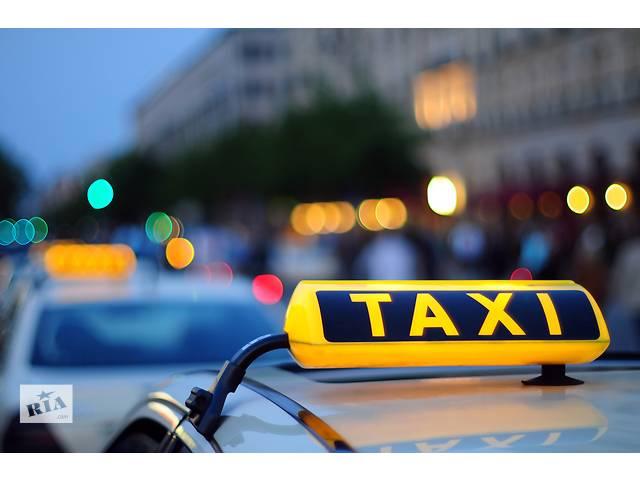 бу  Работа в Польше Водитель такси   в Украине