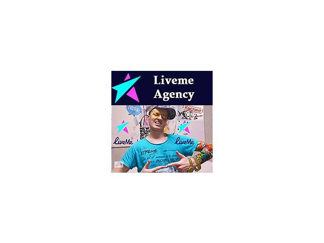 Ведущая или ведущий онлайн эфиров через приложение LiveMe