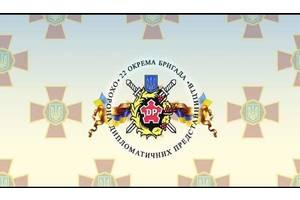 Военная служба по контракту в Национальной гвардии Украины