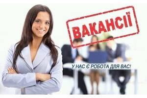 Высокооплачеваемая работа в Украине