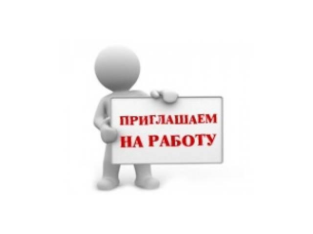 Работа за рубежом- объявление о продаже   в Украине