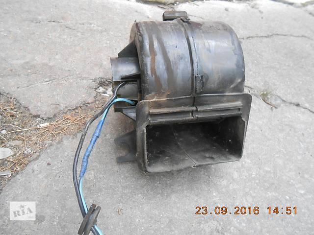 Двигатель печки на ВАЗ 2108-09-15- объявление о продаже  в Житомире