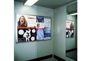 Реклама і маркетинг
