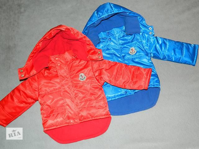 продам Распродажа детские деми куртки Монклер. 86-116см. Старые цены бу в Броварах