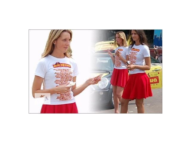купить бу Раздача (сэмплинг) листовок г. Ялта в Ялте (Республика Крым)