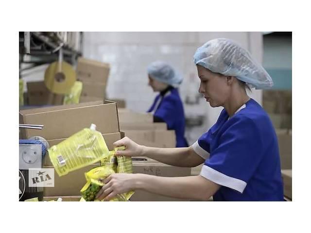 продам Разнорабочий на склады ID Logistic в Польшу (упаковка продуктов). Работа за границей бу  в Украине