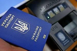 Реєструю на закордоний паспорт, загранпаспорт.