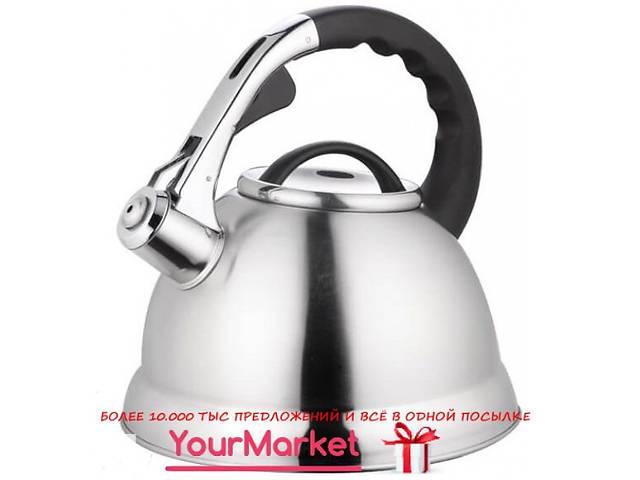 Чайник Maestro 2,8 л MR 1328- объявление о продаже  в Чернігові