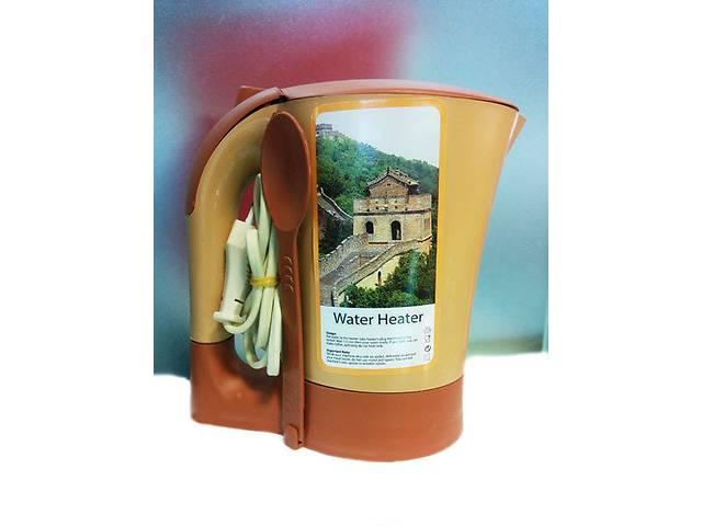 продам ✅электрочайник,чайник дорожный, туристический электрический 500 мл бу в Харькове