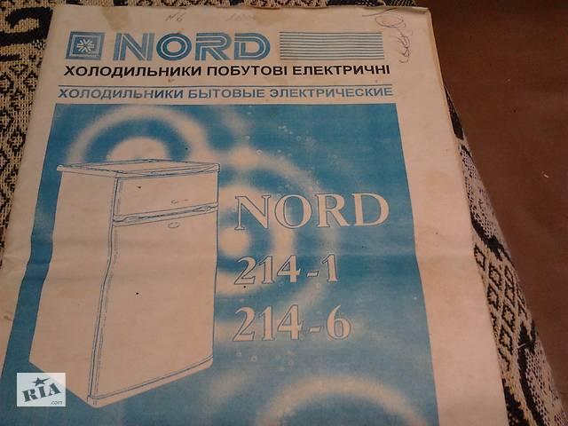 продам Продам холодильник НОРД -214 бу в Донецьку