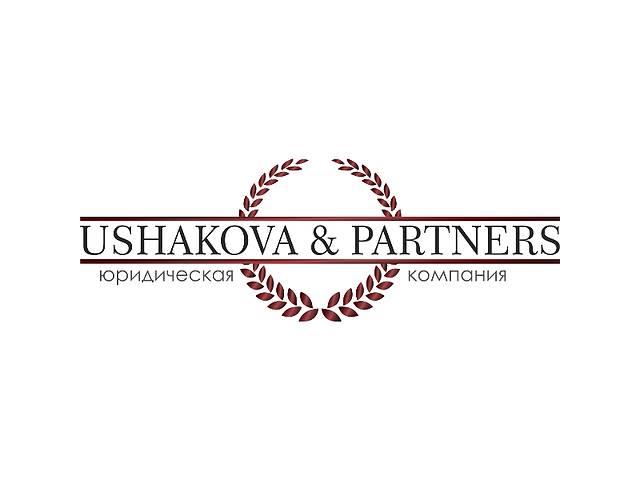 продам Регистрация Частного предпринимателя (ФЛП) бу в Днепропетровской области