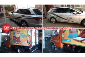 Реклама на транспорте Березно, Сарны, Дубровица, Заречное Костополь - брендирование транспорта