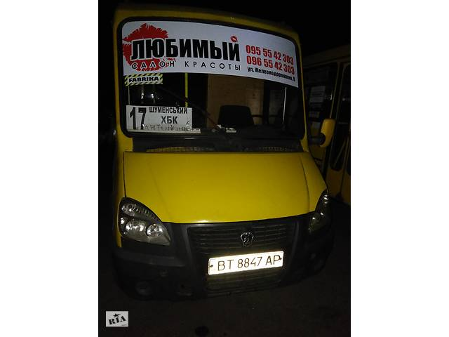 продам Реклама в Херсоне, Николаеве, Одессе! бу  в Украине