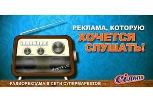Реклама в сети супермаркетов Сильпо, Фора, Амстор, Эпицентр, Новая линия, Метро