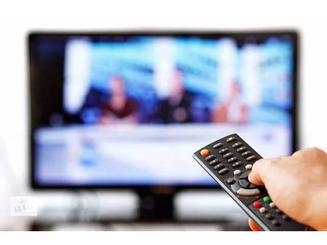 Рекламна на телебаченні- объявление о продаже   в Украине