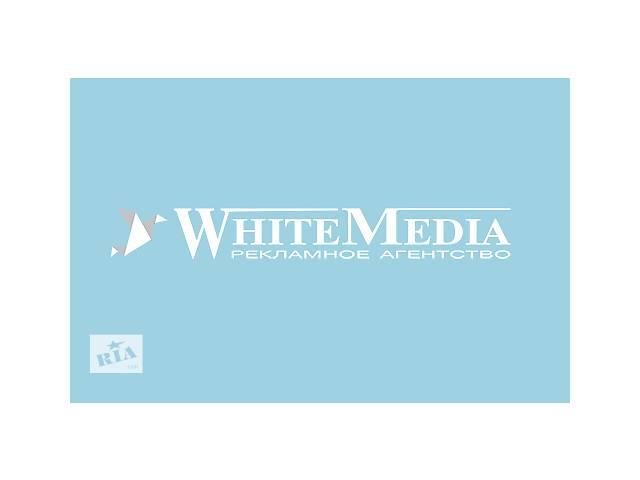 продам Рекламное агентство бу в Киеве