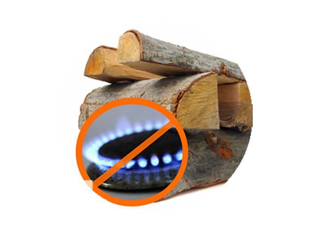 купить бу Реконструкция газовых котелен: перевод на твердое топливо  в Украине