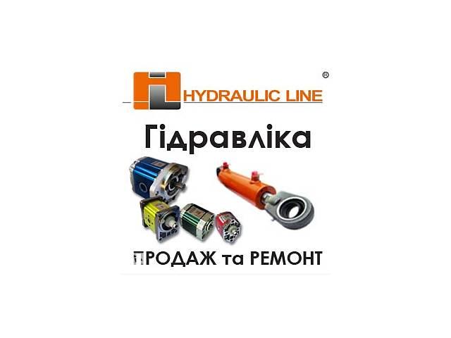 купить бу Ремонт гідравліки в Україні  в Украине